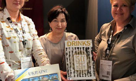 Irina Dyachenkova, Yuliya Shafranskaya, Olga Pinevich-Todoriuk / Drinks+