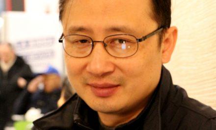 Mingbo Zhou
