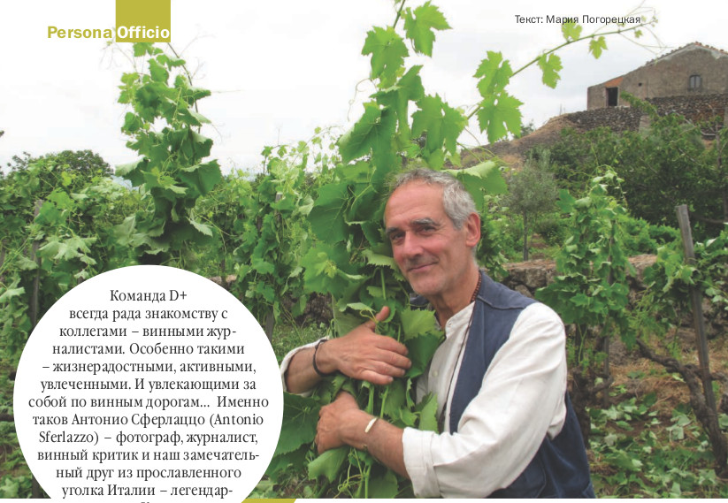 Feb. 2018, a very beautiful coverage on TuscanyDream